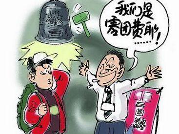 国家旅游局:云南海南等地旅游欺诈较严重