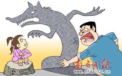 3d母子乱论漫画_精神病人敬老院怀孕 揭性侵父母乱伦惨案:韩母子遭性侵