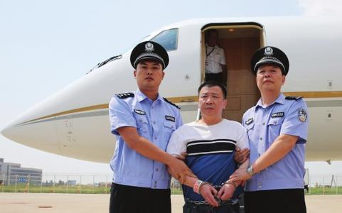 杨秀珠弟弟杨进军被遣返回中国 弟弟经营公司给姐姐洗钱/图