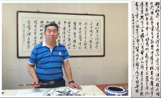 """秦皇岛""""红色文化书画作品下基层""""活动启帷"""