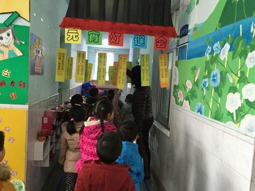 幼儿园元宵节特色主题活动