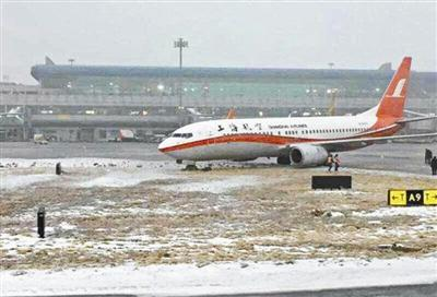 上海到新疆飞机