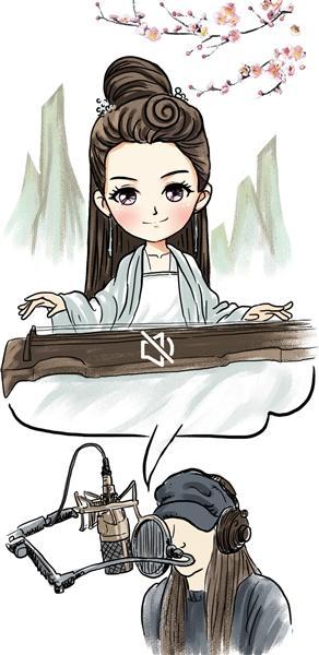完美金星卡通图片