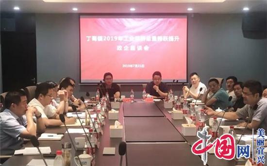 长乐各镇经济总量2019_福州长乐机场图片